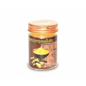 Бальзам желтый с куркумой, 50 грамм