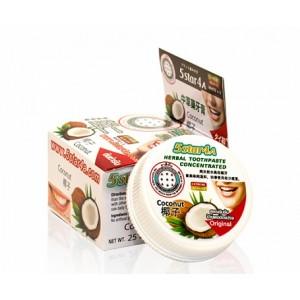 Зубная паста с травами и кокосом Coconut 5Star4A, 25 грамм